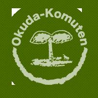 奥田工務店